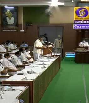 tn assembly interim budget 2021 ops announcement