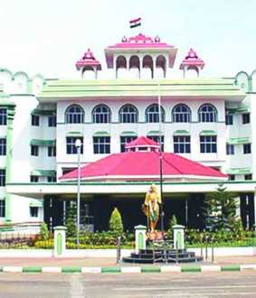 agriculture university madurai high court