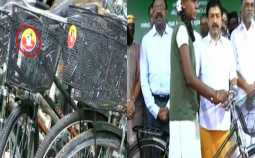 rejected a poor quality bicycle by government of karnataka; Government of Tamil Nadu gave; the Students in confusion !!