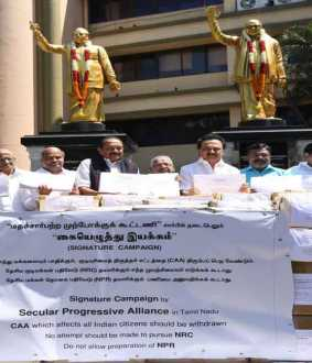 CAA SIGNATURE MOVEMENT IN DMK AND ALLIANCE PARTIES SEND OFF