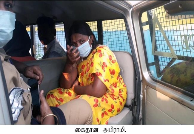 tenkasi district husband incident wife including three persons arrested police