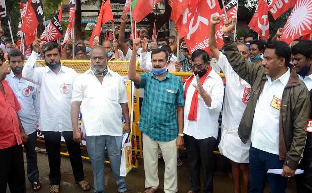 Trade unions demands  various things Erode