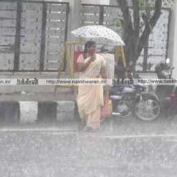 tamilnadu three districts heavy rains regional meteorological centre