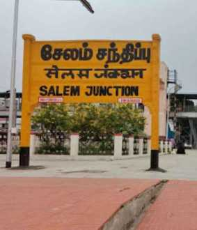 Action to restore temple property in Salem; Order to file a statement!