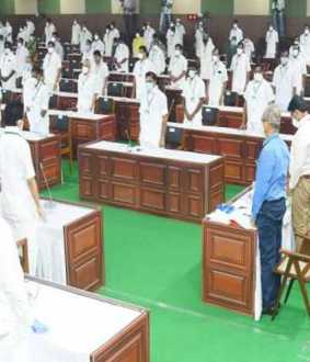 Neet in the assembly ... DMK's attention ... ADMK question