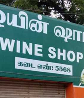 One and a half lakh bottles of liquor were looted through a hole in the wall ...