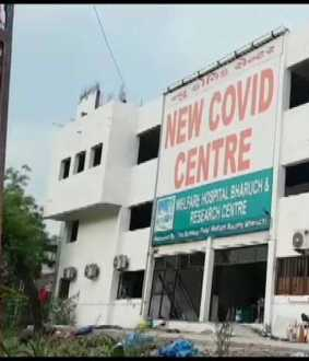 gujarat covid hospital incident patients shifted the other hospitals