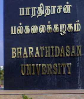 Bharathidasan University-Tamil Nadu  Government
