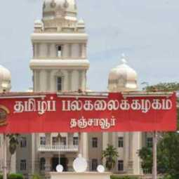 Court cancels appointment of Tanjore Tamil University Vice Chancellor