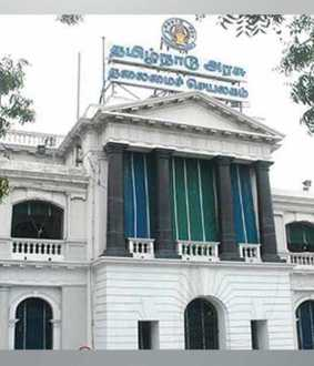 tamilnadu uniformed service recruitment board president appointed