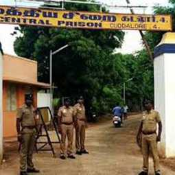 Prison guard suspended in Cuddalore