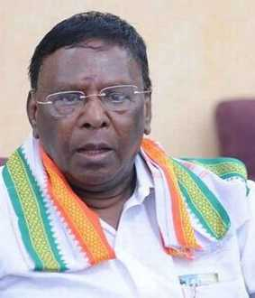 Assembly special meeting in Puducherry ..!