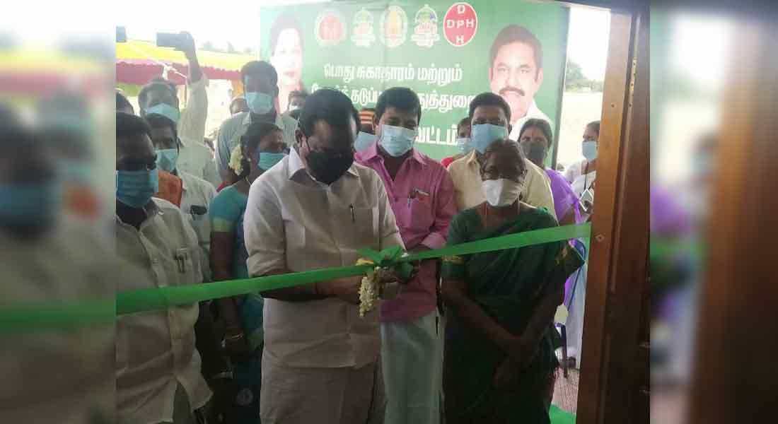 Opening of the 37th Primary Health Center in Ariyalur District