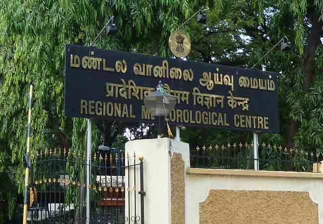 tamilnadu rains chennai meteorological department