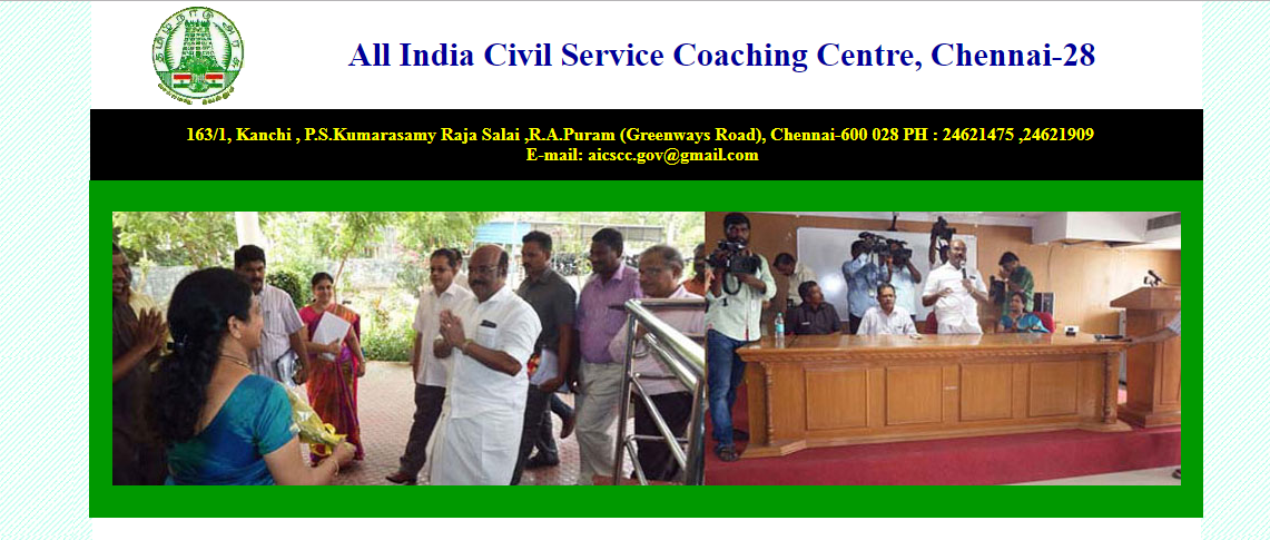 TAMILNADU GOVERNMENT ANNOUNCED FREE IAS COACHING IN MAIN EXAM, ALL FACILITIES FREE APPLY ONLINE