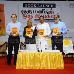 One Man; A movement;Book launch function