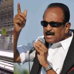 coimbate metro new name-mdmk vaiko Condemnation