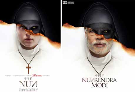 Cinema Poster and Modi Meams ...