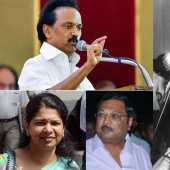 heir politics in dmk