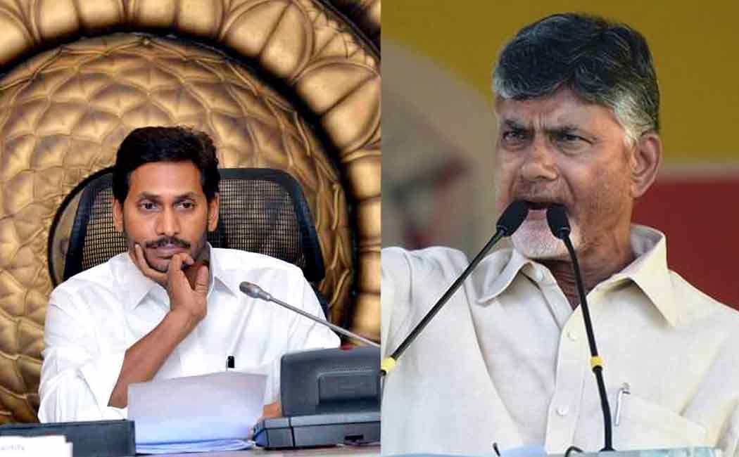 chandrababu naidu on telangana capital decentralization bill