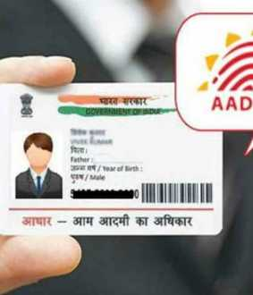 How did the voter's details leak? Aadhar, Election Commission need to respond How did the voter's details leak? Aadhar, Election Commission need to respond