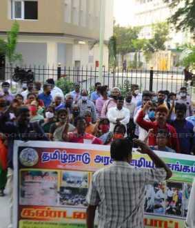 goverment employees association involved struggle