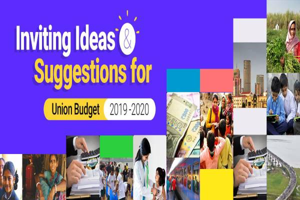 my government budget ideas and suggestions
