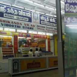 third day raids on Kandhavilas, Siddhanathan Panchamrita shop