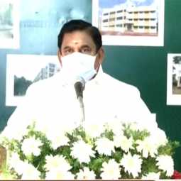 trichy collector office cm palanisamy press meet