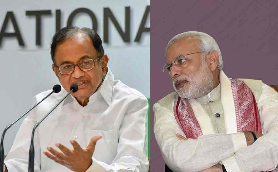 chidambaram request to modi on caa issue