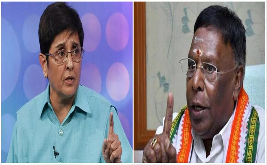 gambling-and-Lottery-allowed-issue-cm narayanasamy-kiran-bedi-Clash