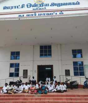Panchayat leaders demands various thing on cuddalore, nalloore panchayat office