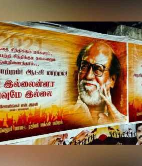 Rajni politics entry poster in vellore district