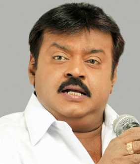 DMDK PARTY MEETING VIJAYAKANTH AT CHENNAI