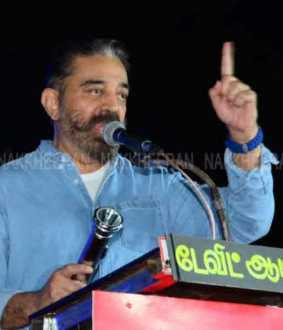 'R.Mahendran is a traitor to be removed'-Kamal angry!