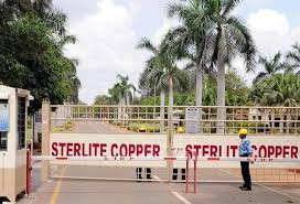 Sterlite Response Petition on high court