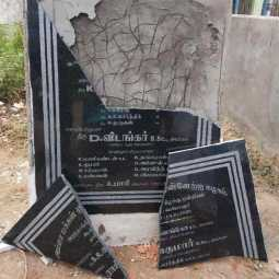 ammk incident in pudukottai