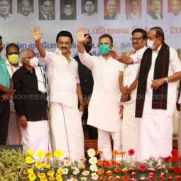 salem dmk meet