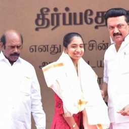 Congratulating the international award recipients including the school student, M.K. Stalin ..! (Pictures)