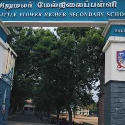Entrance for Plus 1 admission in Salem school in violation of rules! CEO Alert !!