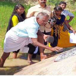 Demand for Preservation of Field Inscriptions
