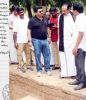 Literacy Advanced Civilization - The following excavation record Vaiko boasts!