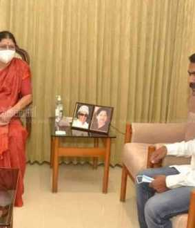 Seeman meets sasikala