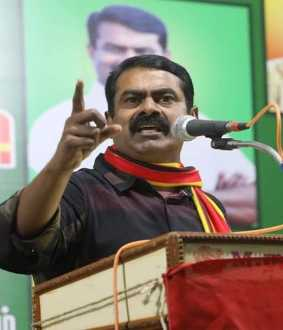 NAAM TAMIZHAR PARTY SEEMAN SPEECH AT MADURAI