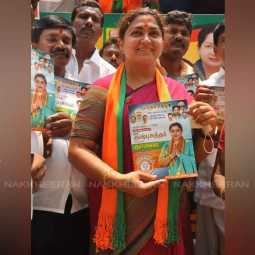 BJP candidate releases election statement