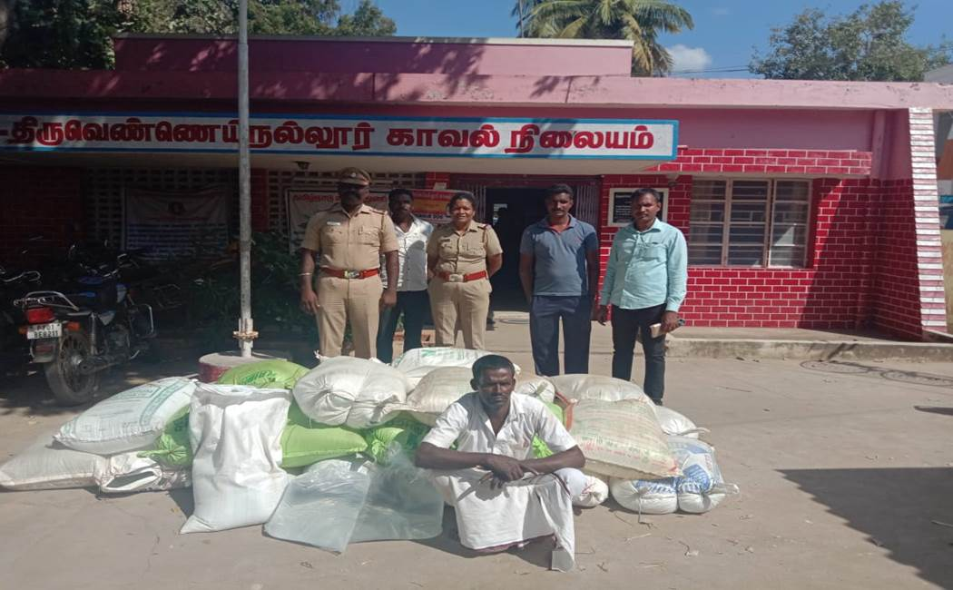Villupuram incident-illicit-liquor businessman-arrested