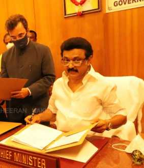 Signature of Chief Minister MK Stalin in five files!