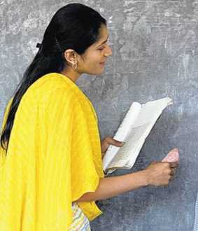 part-time-teachers-pongal bonus-issue