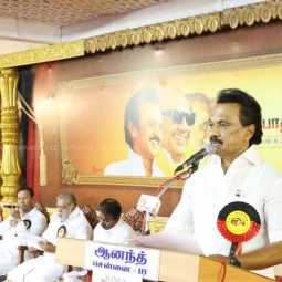 DMK GENERAL MEETING MK STALIN SPEECH