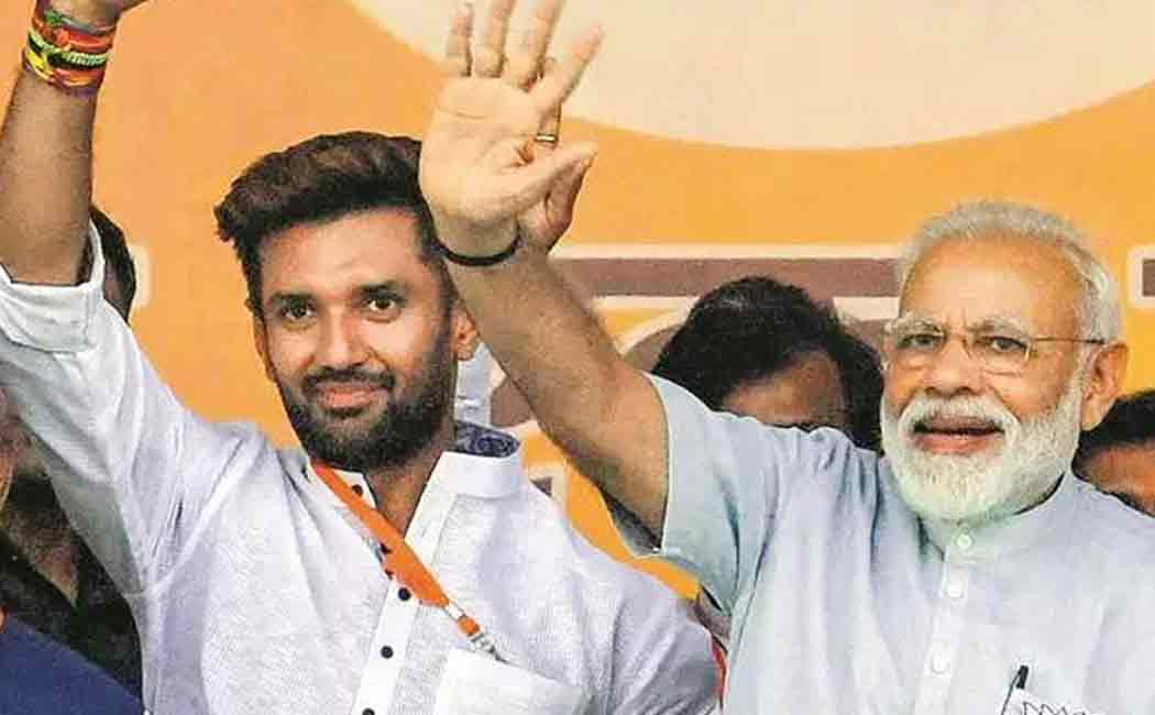 chirag paswan thanks modi for mentioning ramvilas paswan